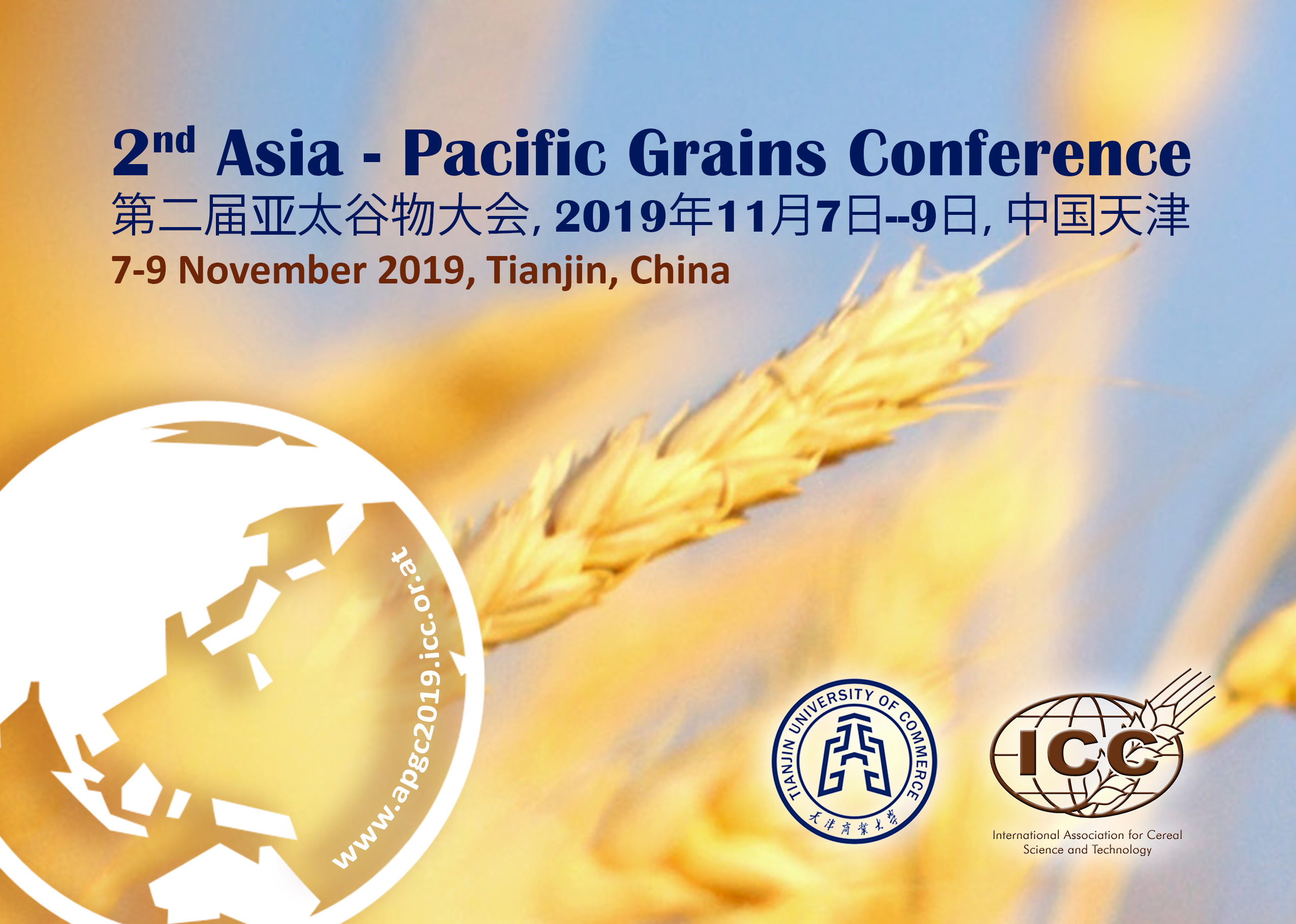 2nd Asia-Pacific Grains Conference - Save the date!