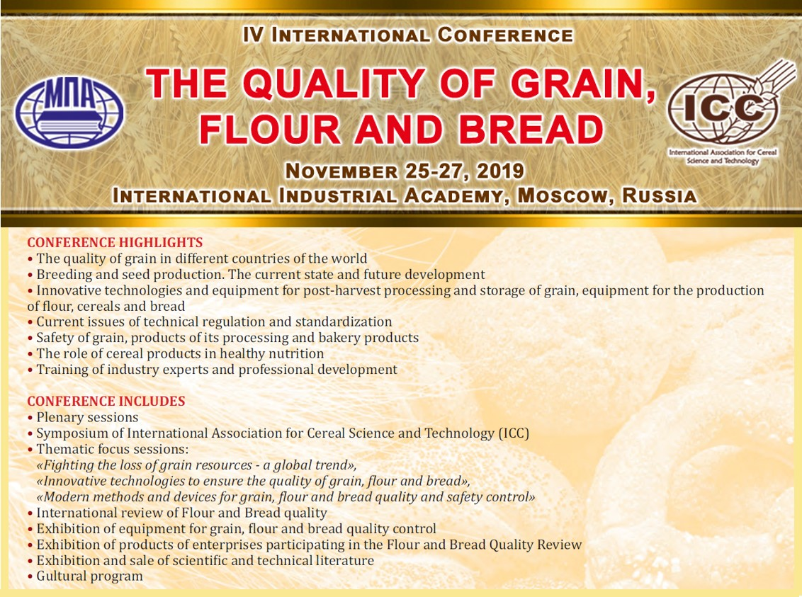 "Draft Programme available: IV International Conference ""The Quality of Grain, Flour and Bread"" in Moscow"